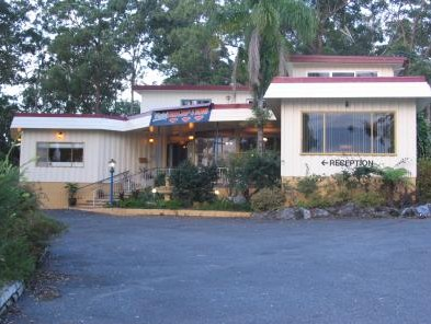 Kempsey Powerhouse Motel - Carnarvon Accommodation