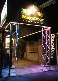 StageDoor Dinner Theatre - Carnarvon Accommodation