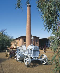 Cunderdin Municipal Museum - Carnarvon Accommodation