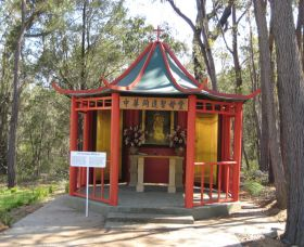 Shrine of Our Lady of Mercy at Penrose Park - Carnarvon Accommodation