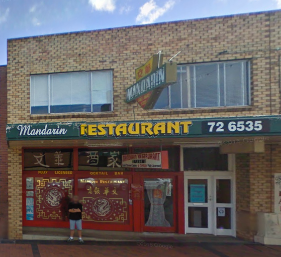 Mandarin Restaurant - Carnarvon Accommodation
